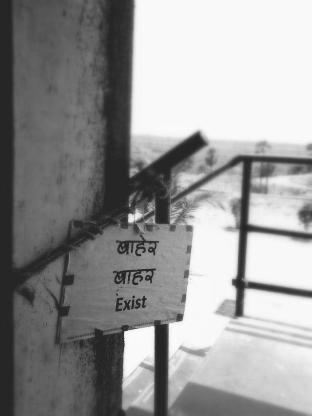 exist2